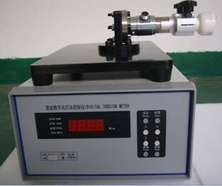 IEC 60432-1 Light Testing Equipment